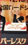 Tokyo Premiere Burlesque5